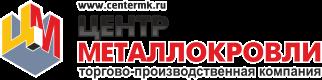 Центр Металлокровли Штакетники ру